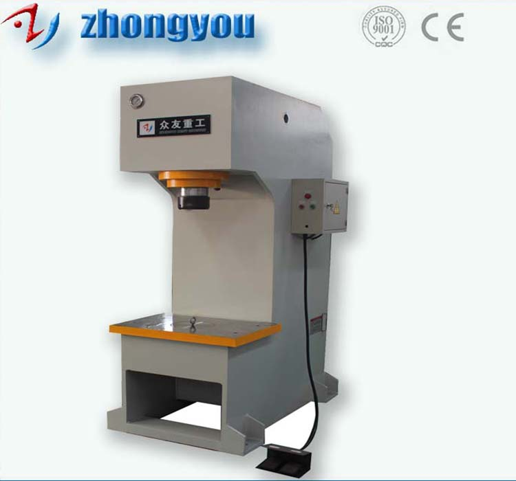 C frame small eyelet hydraulic press machine manufacturer