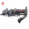 Green biofuel heating resource carbonization furnace charcoal for home heating supply