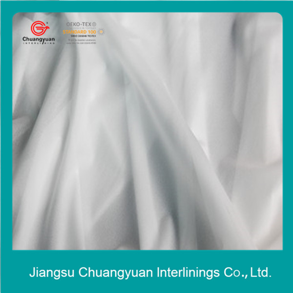 30D plain high class elastic woven fusible interlining for garment