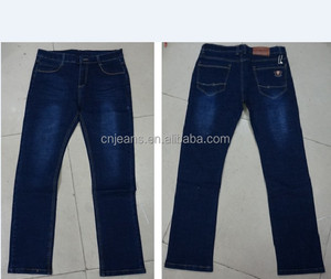 3fb47f191 Boys Balloon Jeans, Boys Balloon Jeans Suppliers and Manufacturers at  Alibaba.com