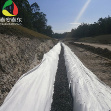 PP/PET Material and White,Grey,Black Colors nonwoven geotextile