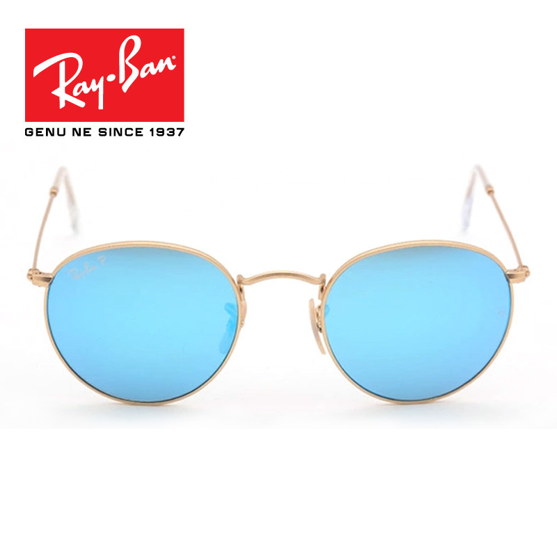 41ad4a764db Ray Ban Rb 4034 Brown Recluse Bite « Heritage Malta