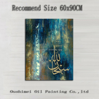 Free Shipping Experienced Artist Hand Painted Abstract Background Islamic Calligraphy Oil Painting On Canvas Arab Oil Works Buy Green Islamic Oil