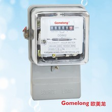 DD862 Single phase watt meter