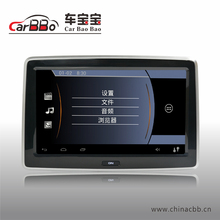 10.1 inch wifi android car headrest monitor with dvd, mp3, mp4, surfing, game, tv for Volvo