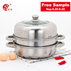 new kitchen products chinese stainless steel food steamer chinese double boiler pot for cooking