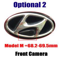 Автомобильная камера переднего вида для hyundai i25 2010-2017 2015 2016, автомобильная фронтальная камера Full HD CCD аксессуары с ночным видением, водонепро...(China)