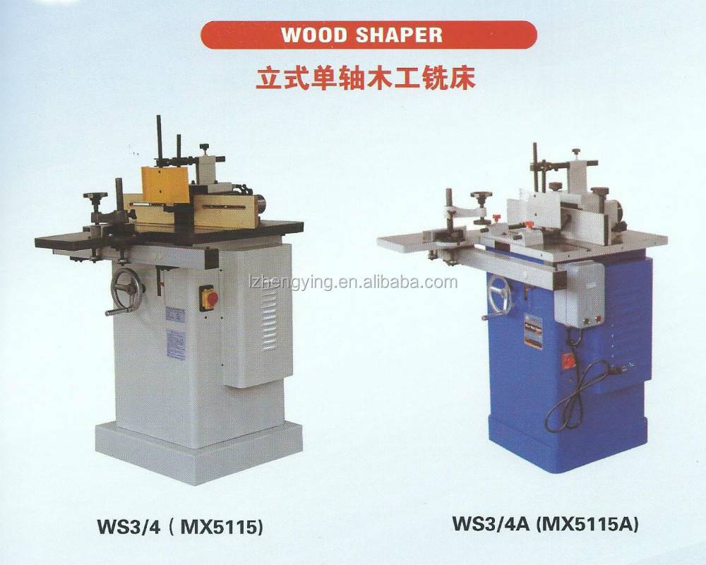 Stand Style Single Spindle Wood Shaper Mx5115 002 - Buy Wood Shaper,Wood  Shaper Machine,Wood Milling Machine Product on Alibaba com