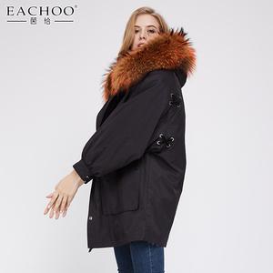 Korea Women Winter Clothes Fashion 0602d5d6c8