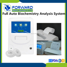 fully automatic Biochemistry Analyzer Price for Both Human and Veterinary 2017 new