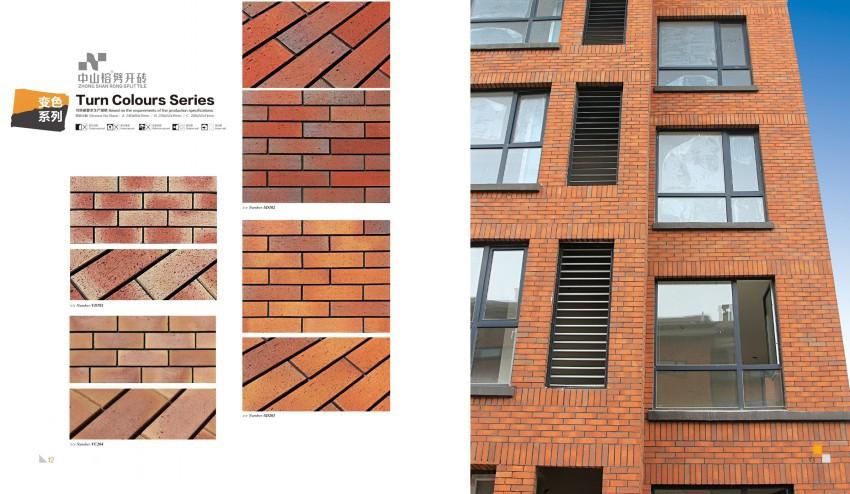 8mm 11mm 18mm 30mm 33mm terracotta terra cotta split tile brick china floor paving wall vendor