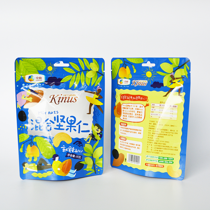 Food grade laminated plastic okra chips packaging bag design