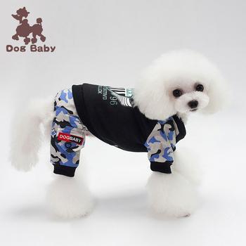 chaqueta militar perro