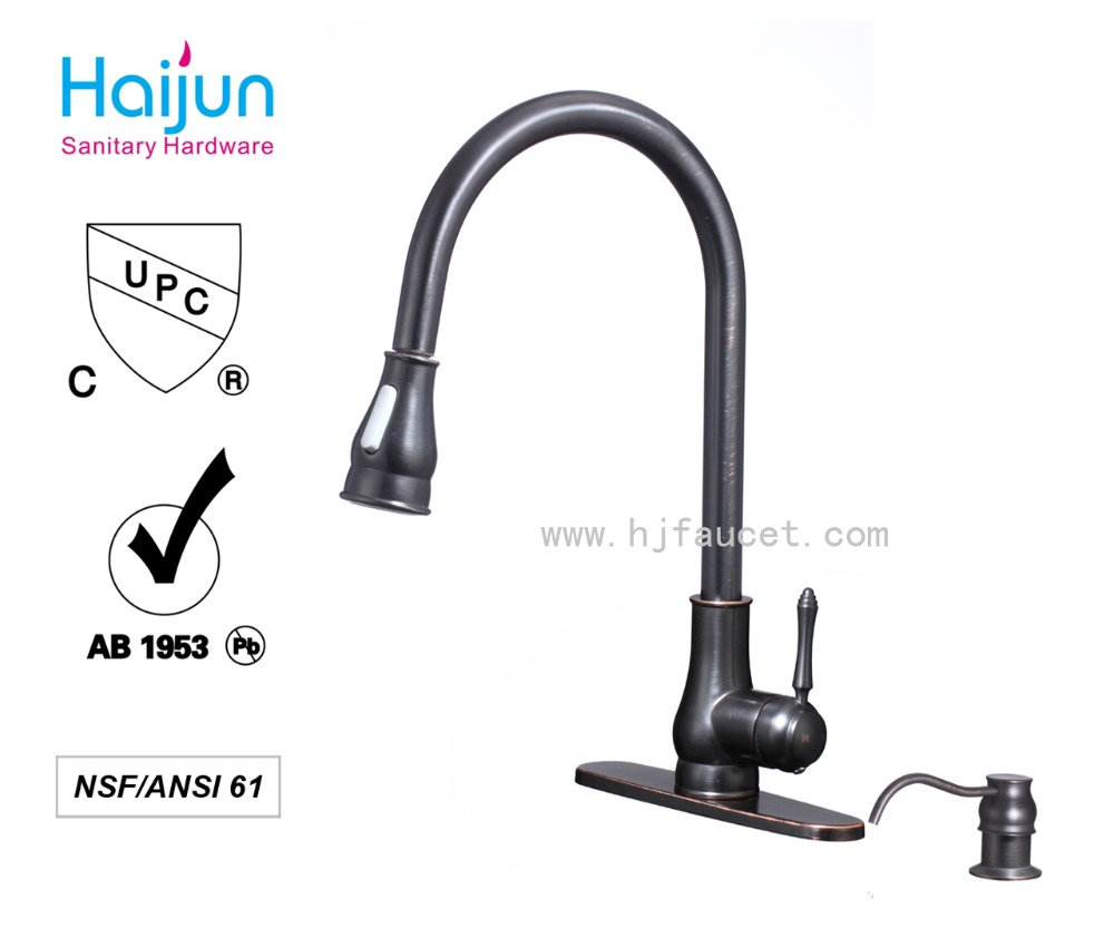 Brass Faucet Orb Upc 61 9 Nsf Kitchen Faucet American