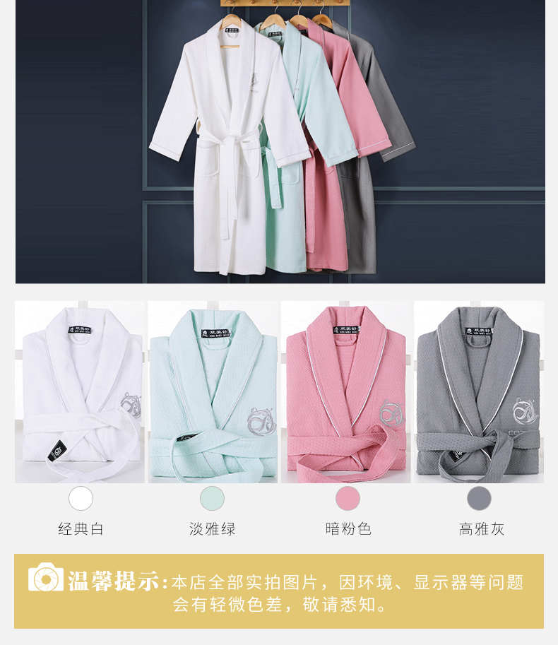Waffle bathrobe men women cotton terry XL men's robe nightgown long soft home hotel spring summer