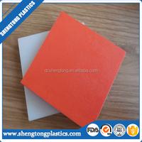 non adhesive uhmwpe pe1000 plastic sheet