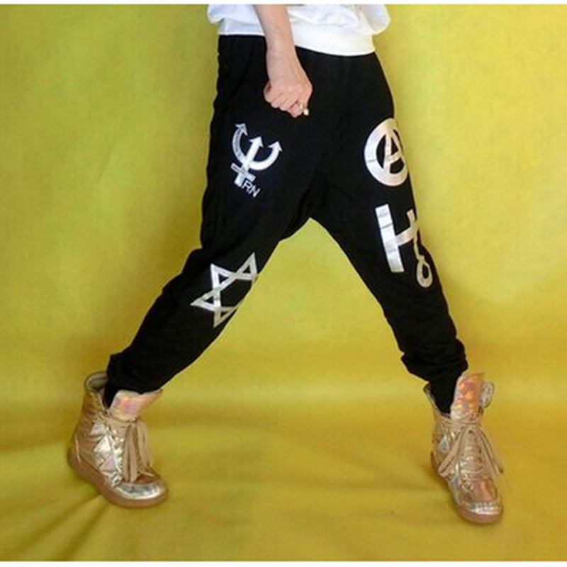 hip hop harem pants for men - photo #27