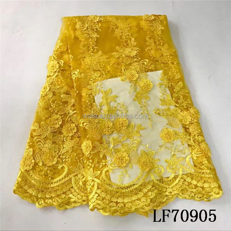 LF70905 3D flowers embroidery lace fabric/ african gold tulle lace fabric with beads yellow net lace material