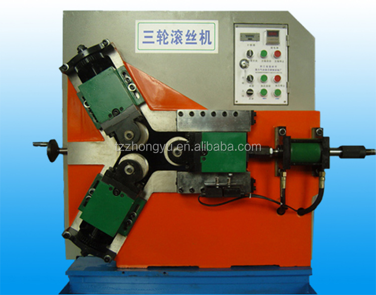 Our company want distributor pipe type thread rolling machine top sale thread rolling machine