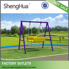 Most popular school equipment outdoor playground swing chair for kids