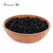 Granular Soluble Chelated Boron Organic Fertilizer Humic Acid