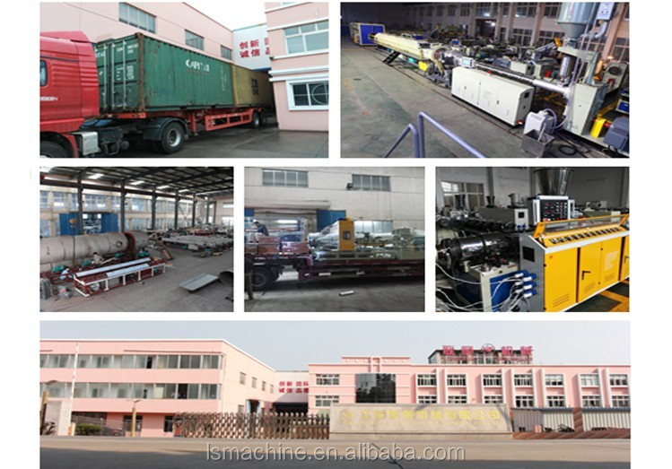 SGB250 LIANSHUN HDPE Double wall corrugated plastic pipe production line with high performance