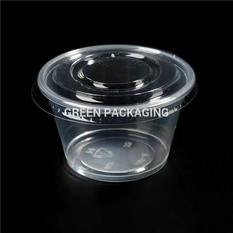 Clear Plastic Cups With Lids : Clear disposable portion cup plastic container