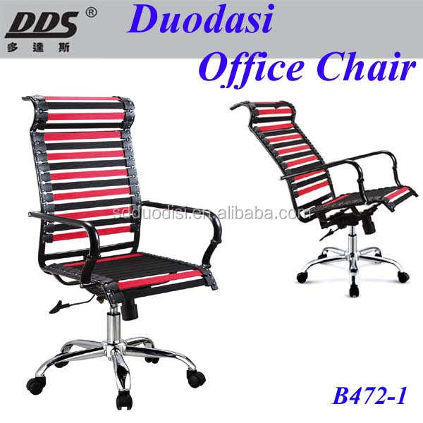 Good For Health Elastic Swivel Lifting Bungee Cord Chair In Elastic Cord For Chairs B472 1 View Elastic Cord For Chairs Dds Product Details From
