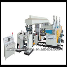 Multi-layer coating and laminating machine manufacturer