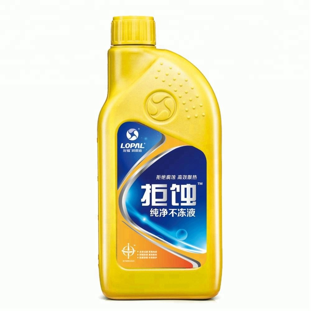 Atlantic Antifreeze Coolant For Car Engine Buy Corrosion Around Excellent Anti Performance Effective Protection Of The Cooling System Does Not Corrode 1 Positive Boiling Rust Proof