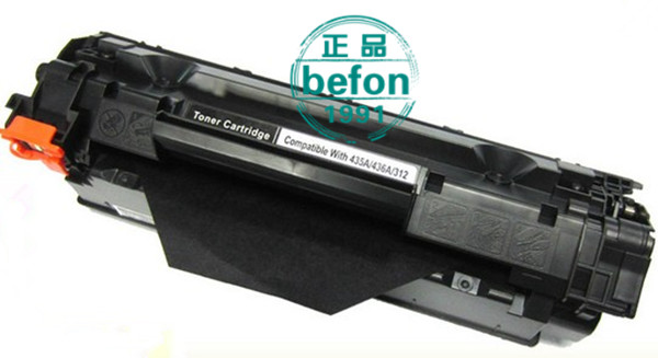 Compatible HP CE285A Toner Cartridge For P1505/P1505