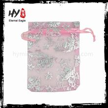 New design candy gift perfume wedding organza bags with CE certificate