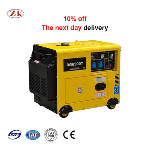 10% OFF ! High Quality Cheap Price 5kw silent diesel generator