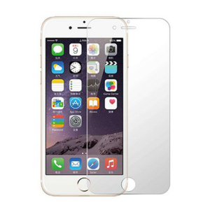 Free sample!! Good quality tempered glass screen guard film for iphone 7 free sample screen protector