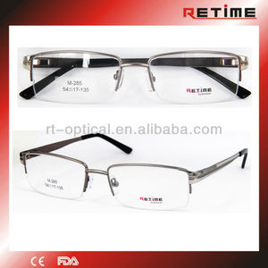 bfa3c107887 Men Eyeglasses 2016