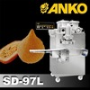 Anko Commercial Big Scale Hot Sale Lebanese Food Making Machine