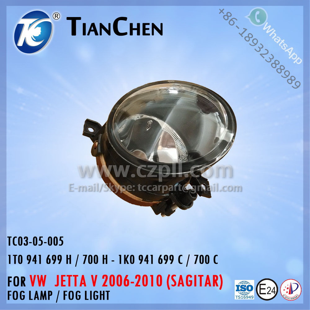 FOG LAMP / FOG LIGHT for JETTA 5 SAGITAR 2005-2009 1T0 941 699 G / 700 G 1T0 941 699 H / 700 H - 1K0 941 699 C / 700 C