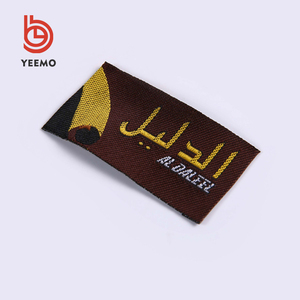 Washable blank clothing labels printed garment label woven for garment