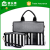Wholesale Strip Canvas Ladies Hand Bags With Coin Purse 2 Sets