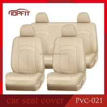 Hot Selling Great PU Artificial Leather Car Seat Cover New Fancy Design Pattern Beige Toyota Corolla Camry Car Sear Covers