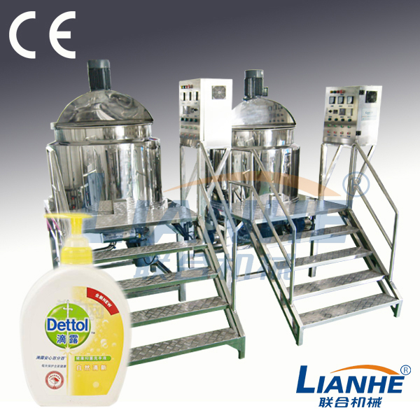 Stainless steel tangki mixer for cosmetic shampoo