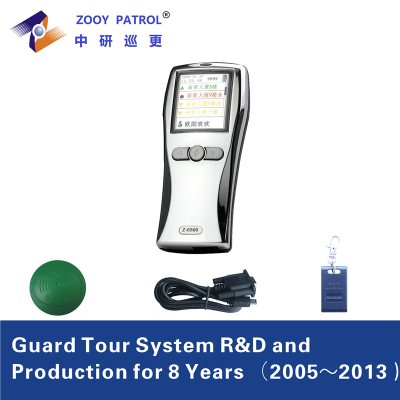 rfid security checking devices round data logging guard tour system