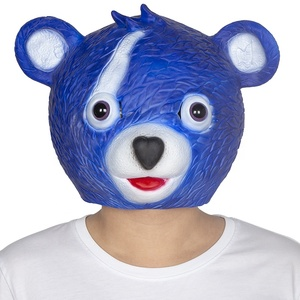 2018 New Blue Fortnite Bear Mask Halloween Latex Animals Mask cool Epic game mask