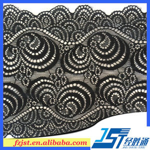 Low MOQ Nylon Spandex free sample african net lace trim