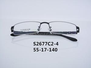 9859f7950e Titan Eyeglass Frame