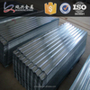 Profile Sheet Steel Roofing Uae Shipping from China