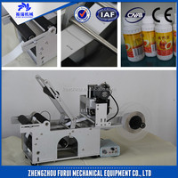 Good performance automatic labeling machine price/labeling machine spare parts/labeling machine for cans