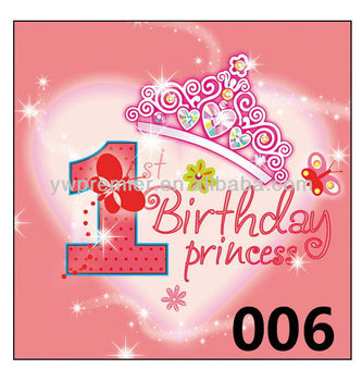 one year birthday princess party plate One Year Birthday Princess Party Plate - Buy Paper