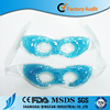/product-detail/oem-odm-free-gel-collagen-facial-mask-factory-60540141737.html
