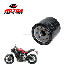 High quality Aftermarket Motorcycle Engine Oil Filter For Yamaha MT 07
